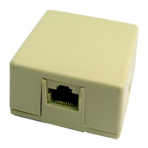Ivory Security Voice Box Modular Wall 8 Wire